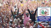 শিগগিরই হেফাজতের নতুন কর্মসূচি ঘোষণা, চলছে শীর্ষ নেতাদের আলোচনা