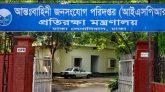 আল জাজিরার প্রতিবেদন বিষয়ে মুখ খুলল বাংলাদেশ সেনা সদর দপ্তর