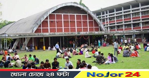 বিশ্বের সেরা ৮০০ বিশ্ববিদ্যালয়ের তালিকায় নেই বাংলাদেশ