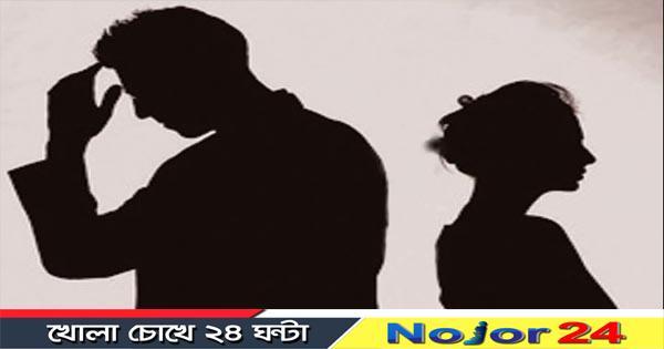 ঢাকায় দিনে ৩৭ তালাক, বেশিরভাগ আবেদন স্বাবলম্বী নারীদের