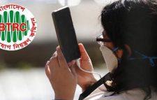 সুখবর দিলো বিটিআরসি, অবৈধ মোবাইল ফোন বন্ধ হচ্ছে না