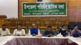 গোপালপুর উপজেলা পরিষদের মাসিক সভা অনুষ্ঠিত