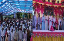 শাহজাদপুরে ঈদ-এ- মিলাদুন্নবী (সাঃ) উপলক্ষ্যে আলোচনা সভা ও দোয়া অনুষ্ঠিত